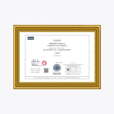 ISO22716:2007(E)中文