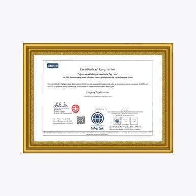ISO22716:2007(E)英文